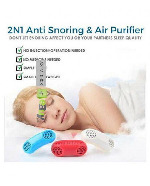 Anti Snore Device - Sleep Aid At Best Price In Pakistan 3