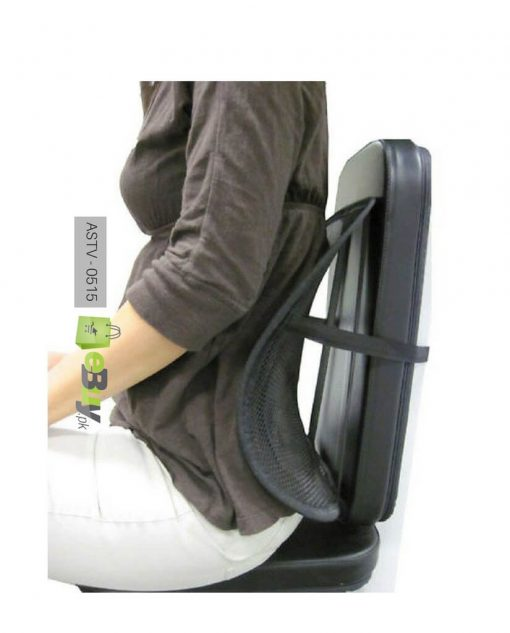 Back Support Chair Massage At Best Price In Pakistan 3
