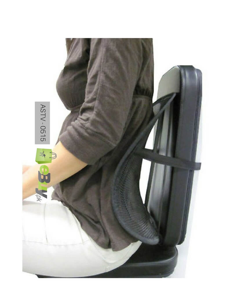 Buy Back Support Chair Massage Online In Pakistan Ebuy Pk