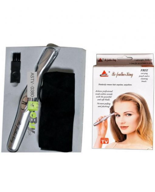 Bi-Feather King Electric Eyebrow Trimmer in Pakistan
