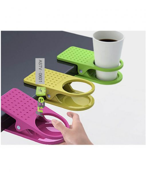 Clip On Table Cup Holder (Pack Of 2) At Best Price In Pakistan