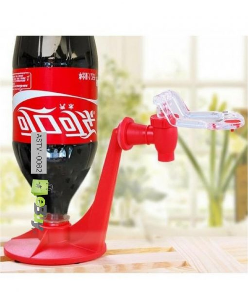 Cold Drink Dispenser Online Shopping in Pakistan (3)
