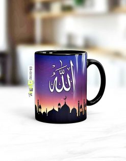 Custom printed Allah name mug Pakistan B