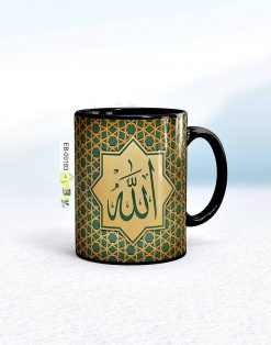 Custom printed Allah name mug Pakistan B