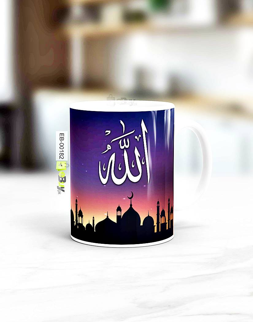 Custom printed Allah name mug Pakistan W
