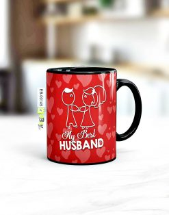 Custom printed best husband mug Pakistan B