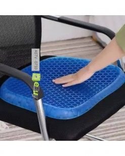 Egg Sitter Seat Cushion At Best Price In Pakistan