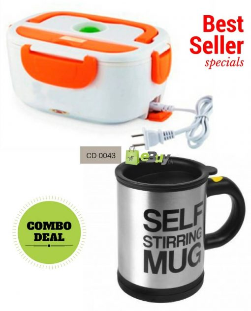 Electric Lunch Box & Self Stirring Mug Online in Pakistan
