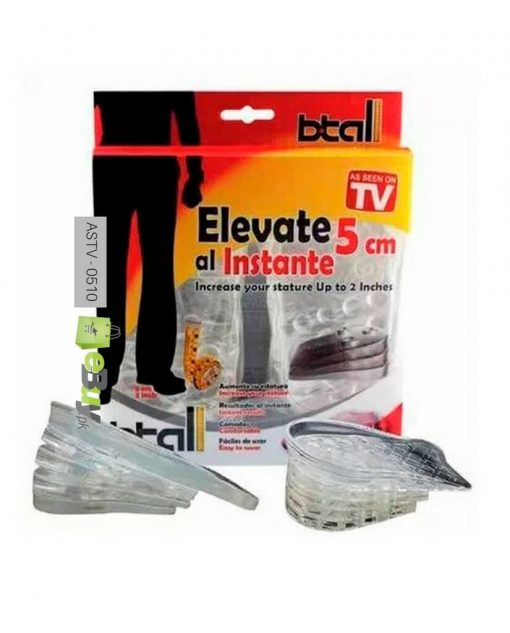 Elevate 5cm Al Instante At Best Price In Pakistan