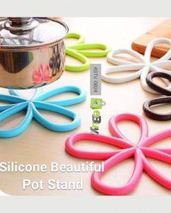 Flower Shaped Hot Pot Mat Online In Pakistan