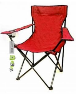 Folding Chair For Camping And Beach Online in Pakistan