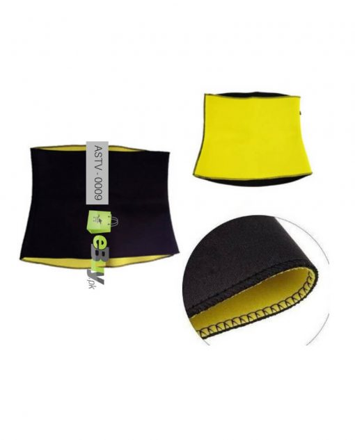 Hot Shaper Belt For Beautiful And Well Toned Physique At Best Price In Pakistan 2