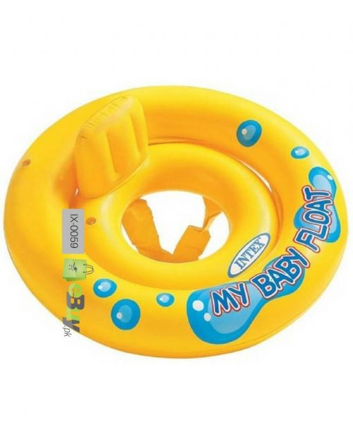 Intex Baby Float Online Shopping in Pakistan