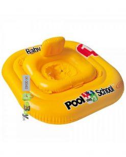 Intex Baby Float Pool Online in Pakistan 2