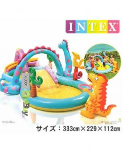 Intex Dinosaur Water Play Center Jurassic Fun in Pakistan 4