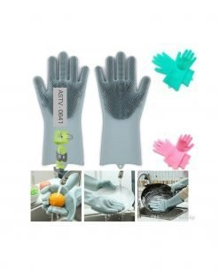 Magic Scrub Gloves - Silicone Washing Scrubbing Gloves At Best Price In Pakistan