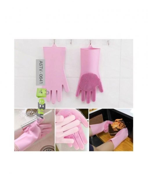Magic Scrub Gloves - Silicone Washing Scrubbing Gloves At Best Price In Pakistan 3