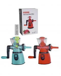 Manual Meat Mincer At Best Price In Pakistan