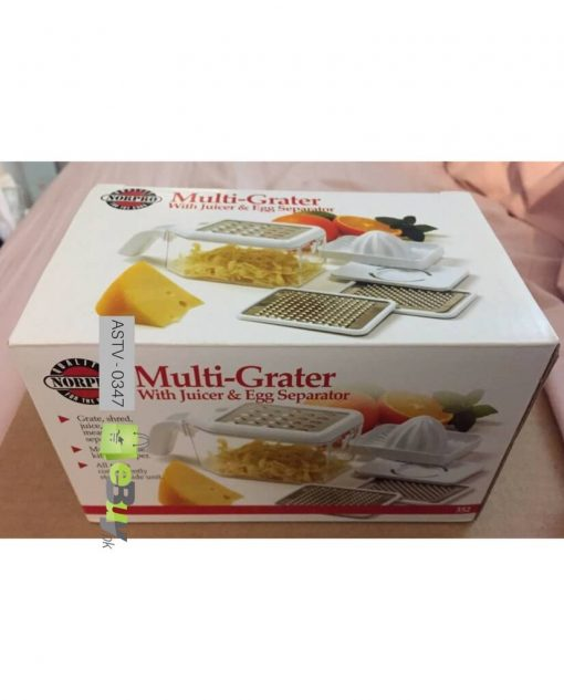 Multi Grater - With Juicer & Egg Separator in Pakistan