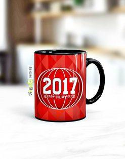 Happy New Year Mug Pakistan