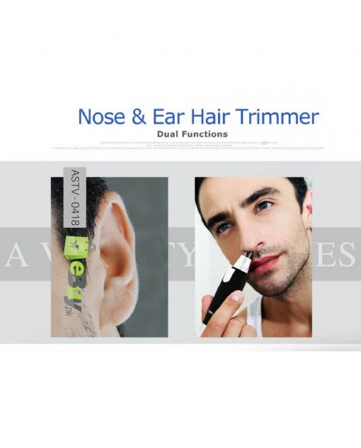 Paiter Nose & Ear Hair Trimmer Price in Pakistan