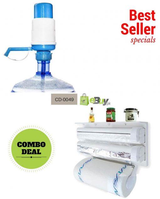 Paper Dispenser & Water Pump Best Price in Pakistan