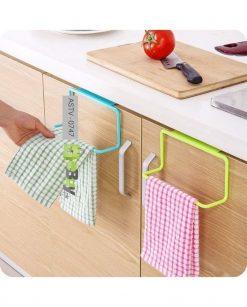 Plastic Towel Hanger At Best Prce In Pakistan