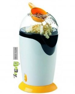 Popcorn Maker Online Shopping in Pakistan 2