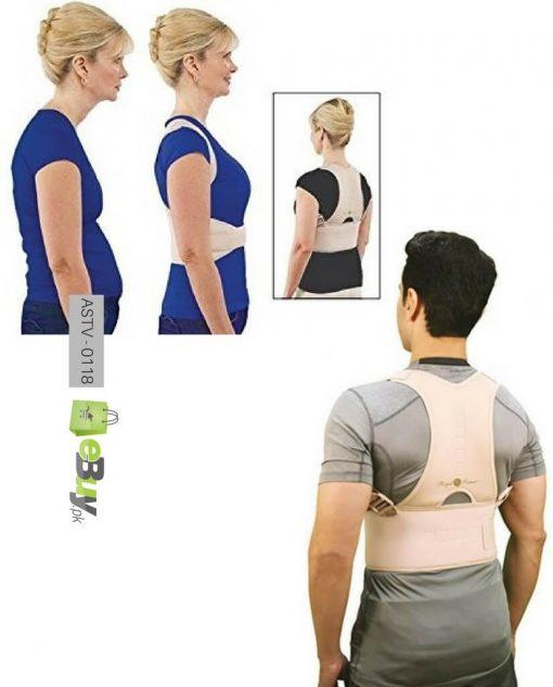 Royal Posture Back Support Belt Online in Pakistan