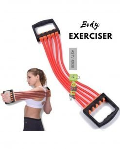 Rubber Stretchable Muscle Expander online at best price in Pakistan