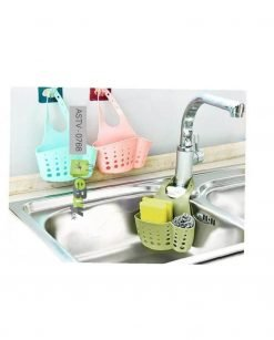 Silicone Hanging Sink Basket At Best Price In Pakistan
