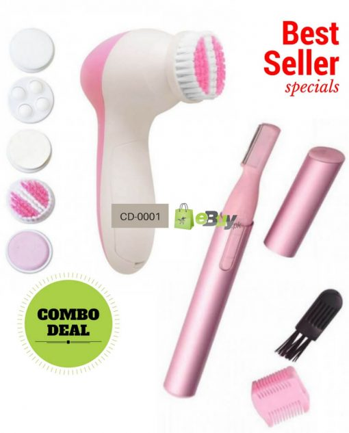 Trimmer Kit & Facial Massager Pack of 2 Online in Pakistan