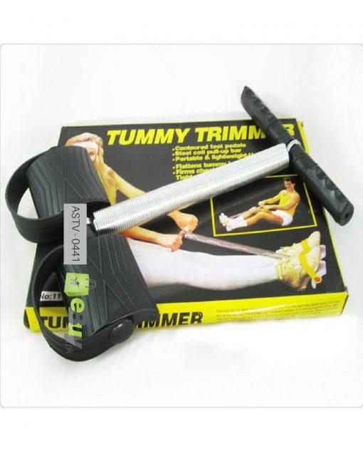 Tummy Trimmer Unisex Fitness Gadget in Pakistan