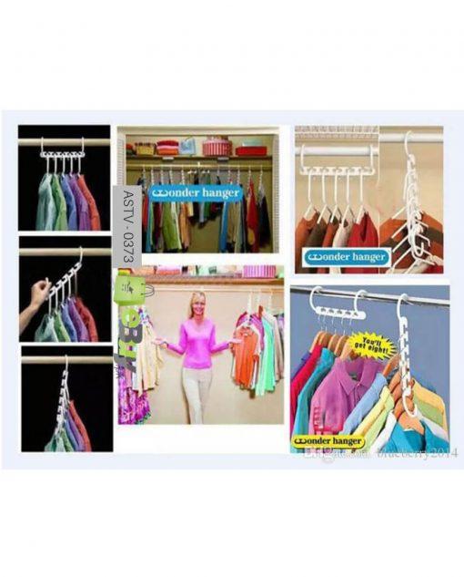 Wonder Hanger At Best Price In Pakistan