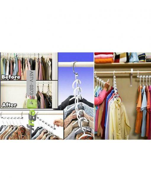 Wonder Hanger Online At Best Price in Pakistan