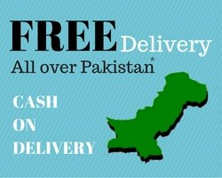 ebuy.pk free delivery online shopping in Pakistan